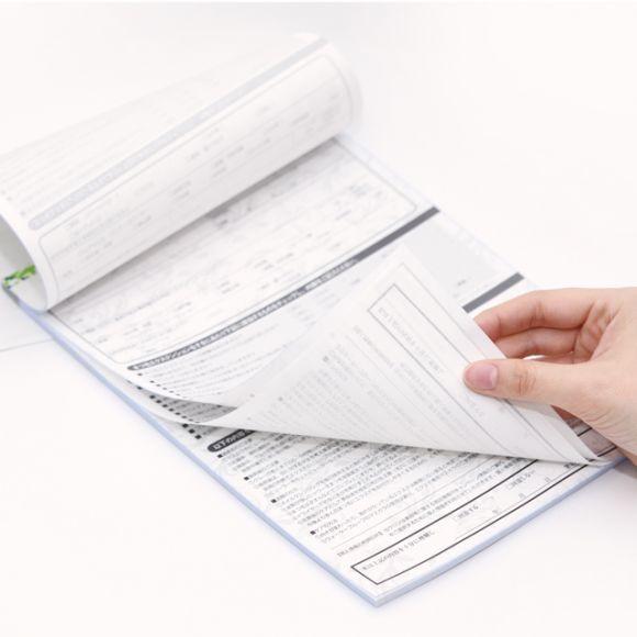 複写式カウンセリングシート、施術内容 (50人分)