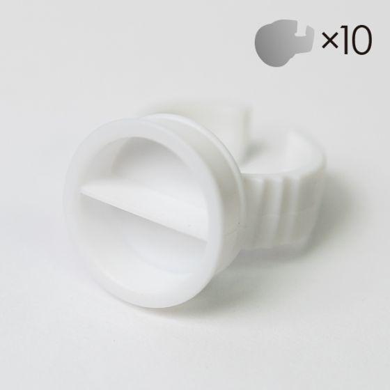 グルーリング ホワイト2枠 (10個)