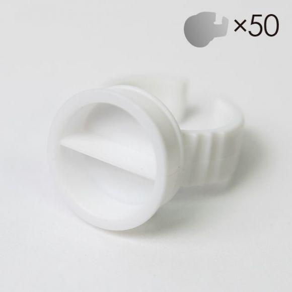 グルーリング ホワイト2枠 (50個)