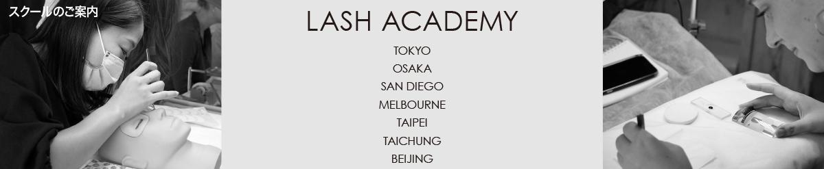 Lash Academy School